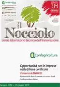 Copertina_Vincenzo_Lenucci